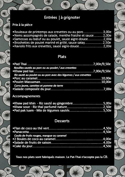 menu_maj2504